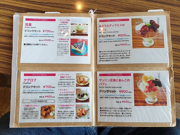 日本沖縄県D%26;DEPARTMENT OKINAWA by OKINAWA STANDARD:CAFE UNIZON (29).jpg