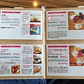 日本沖縄県D&DEPARTMENT OKINAWA by OKINAWA STANDARD:CAFE UNIZON (29).jpg