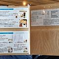 日本沖縄県D&DEPARTMENT OKINAWA by OKINAWA STANDARD:CAFE UNIZON (30).jpg