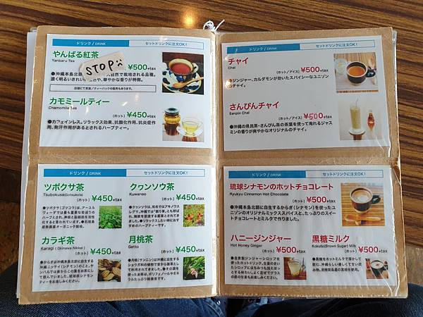 日本沖縄県D%26;DEPARTMENT OKINAWA by OKINAWA STANDARD:CAFE UNIZON (31).jpg