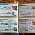 日本沖縄県D&DEPARTMENT OKINAWA by OKINAWA STANDARD:CAFE UNIZON (31).jpg