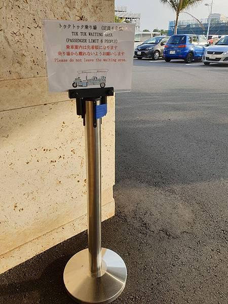 日本沖縄県ラ.ジェント.ホテル 沖縄北谷:外觀 (7).jpg