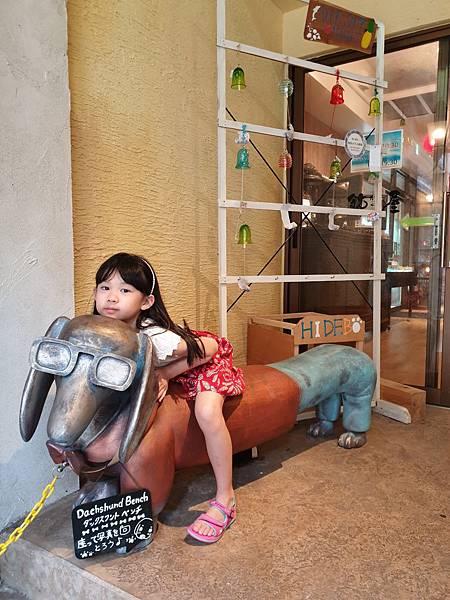 亞亞的美國村淘寶 (29).jpg
