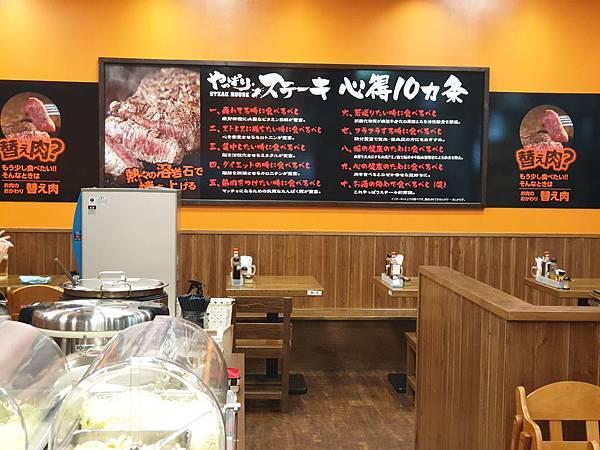 日本沖縄県やっぱりステーキイオン北谷店 (17).jpg