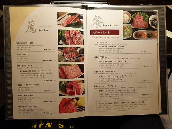 日本沖縄県焼肉 琉球の牛北谷 (11).jpg