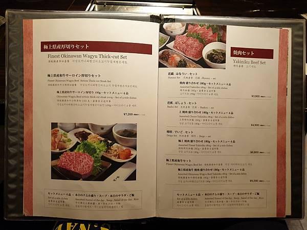 日本沖縄県焼肉 琉球の牛北谷 (12).jpg