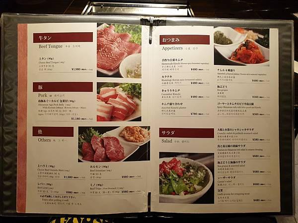 日本沖縄県焼肉 琉球の牛北谷 (14).jpg