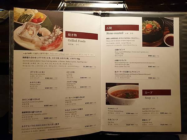 日本沖縄県焼肉 琉球の牛北谷 (15).jpg