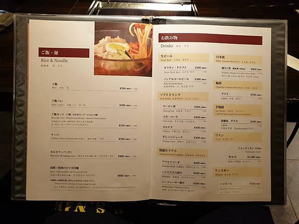 日本沖縄県焼肉 琉球の牛北谷 (16).jpg