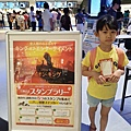 亞亞的沖繩獅子王 (4).jpg