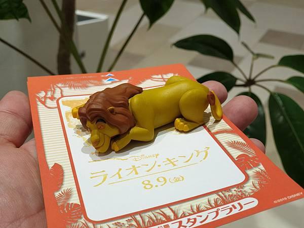 亞亞的沖繩獅子王 (2).jpg