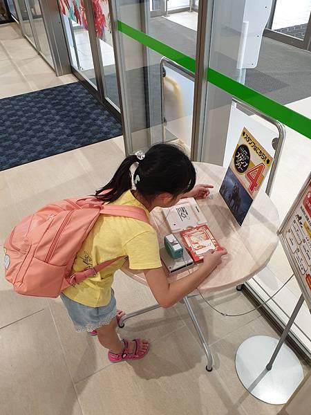 亞亞的沖繩獅子王 (8).jpg