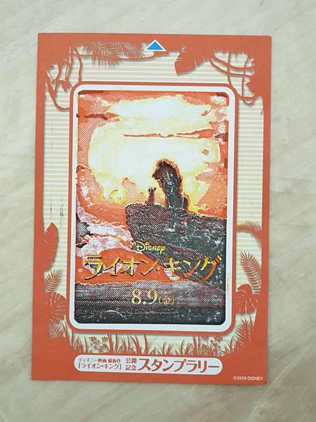 亞亞的沖繩獅子王 (12).jpg