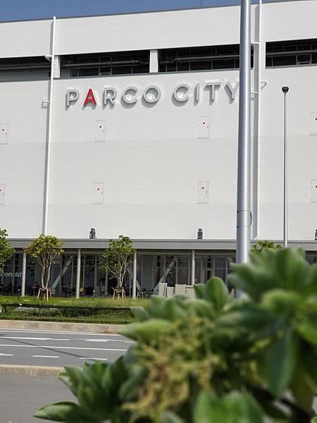日本沖縄県サンエー浦添西海岸PARCO CITY:外觀 (3).jpg