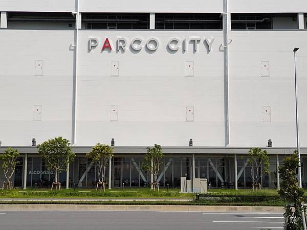 日本沖縄県サンエー浦添西海岸PARCO CITY:外觀 (4).jpg