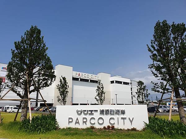 日本沖縄県サンエー浦添西海岸PARCO CITY:外觀 (14).jpg