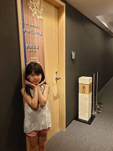日本沖縄県ホテル法華クラブ那覇新都心 (6).jpg