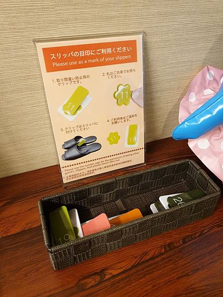 日本沖縄県ホテル法華クラブ那覇新都心 (7).jpg