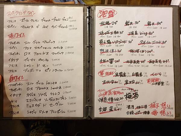 日本沖縄県舞天本店 (5).jpg