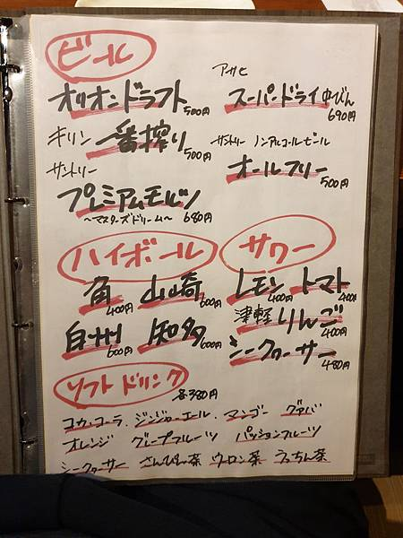 日本沖縄県舞天本店 (4).jpg