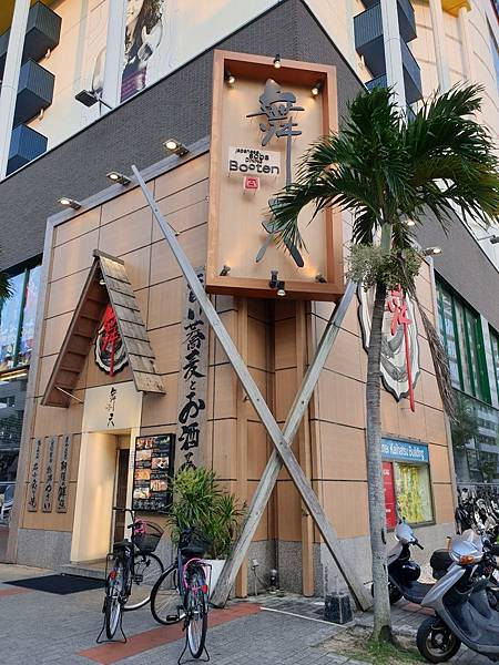 日本沖縄県舞天本店 (1).jpg