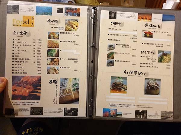 日本沖縄県舞天本店 (7).jpg
