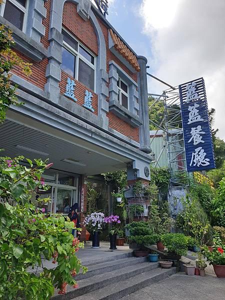 花蓮縣秀林鄉藍藍餐廳 (1).jpg