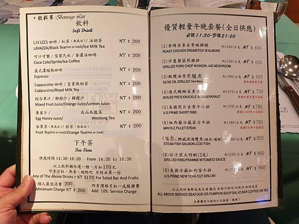 台北市總督西餐廳 (6).jpg