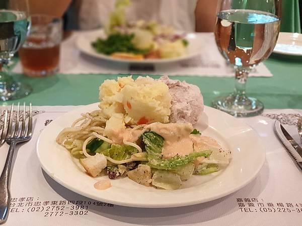台北市總督西餐廳 (11).jpg