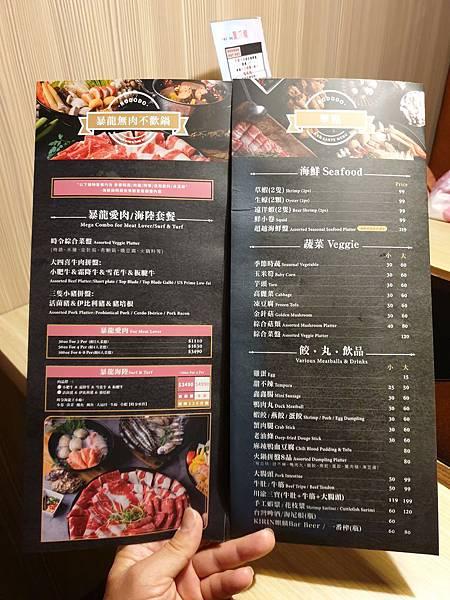 台北市肉多多火鍋【文山景美店】 (13).jpg