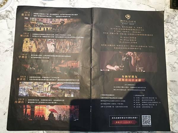 台北市BUNA CAF%5CE台北內湖店 (35).jpg