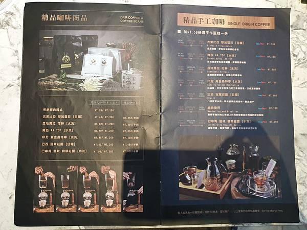 台北市BUNA CAF%5CE台北內湖店 (36).jpg