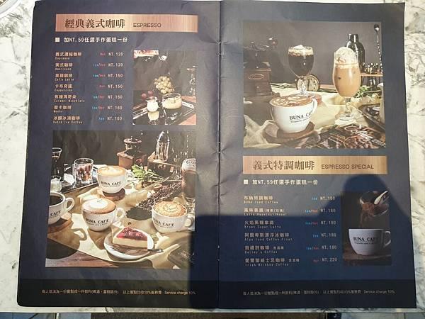 台北市BUNA CAF%5CE台北內湖店 (37).jpg