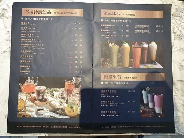 台北市BUNA CAF%5CE台北內湖店 (38).jpg