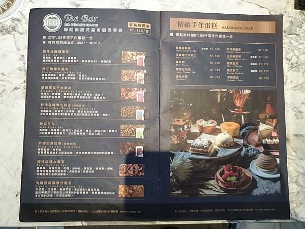 台北市BUNA CAF%5CE台北內湖店 (39).jpg