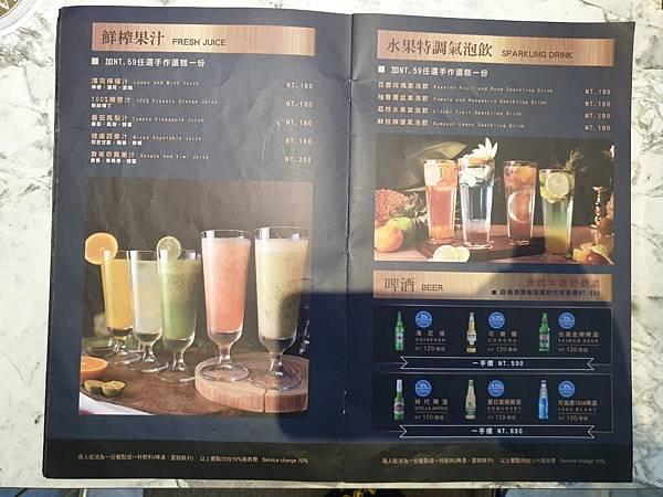 台北市BUNA CAF%5CE台北內湖店 (40).jpg