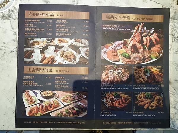 台北市BUNA CAF%5CE台北內湖店 (41).jpg