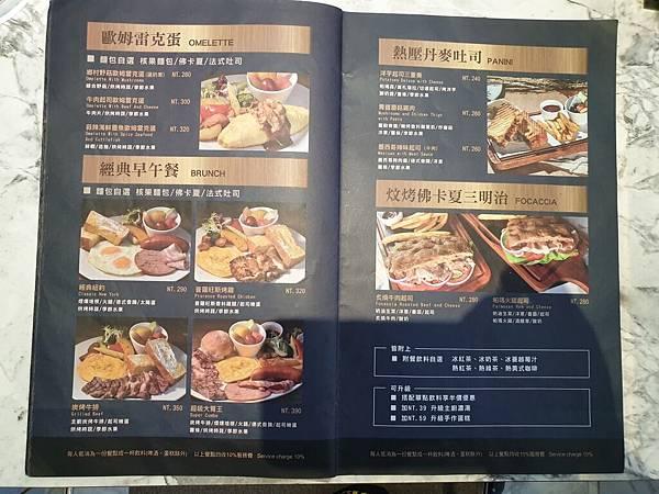 台北市BUNA CAF%5CE台北內湖店 (43).jpg