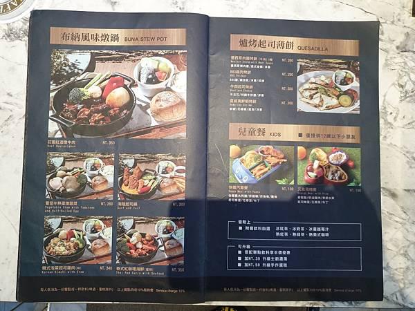 台北市BUNA CAF%5CE台北內湖店 (44).jpg