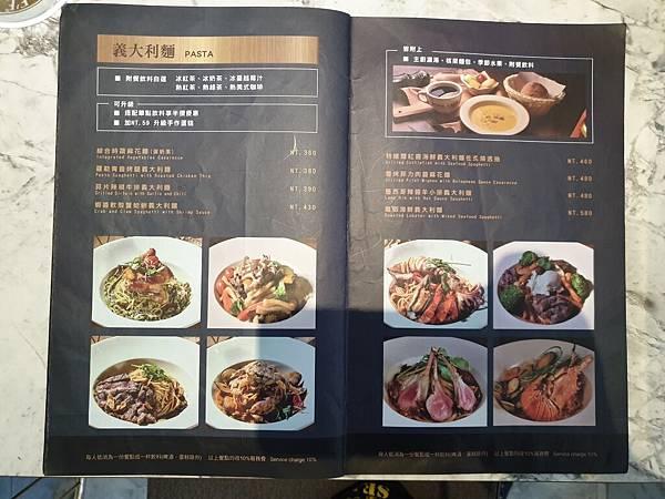 台北市BUNA CAF%5CE台北內湖店 (45).jpg