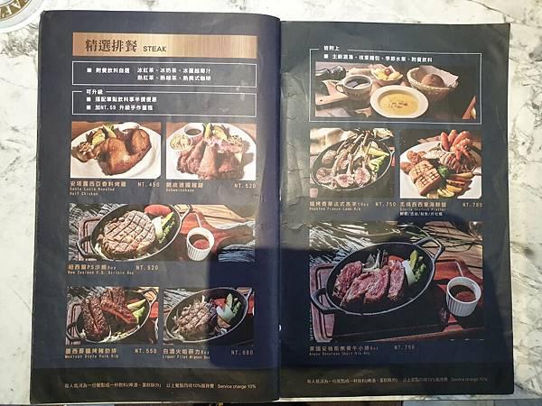台北市BUNA CAF%5CE台北內湖店 (47).jpg