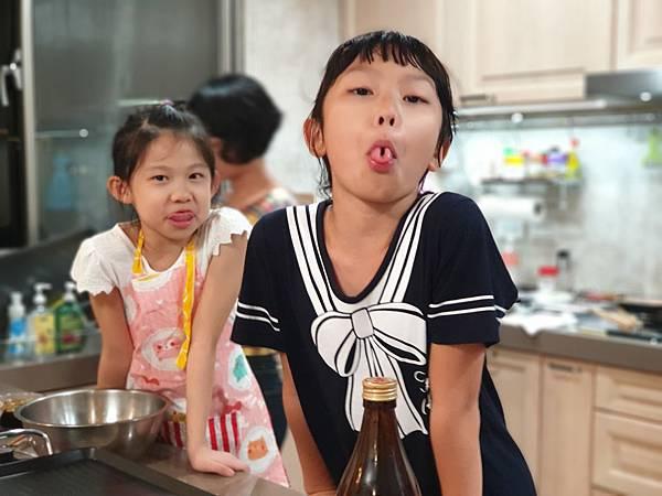 亞亞的2019中秋海鮮煎餅體驗營 (8).jpg