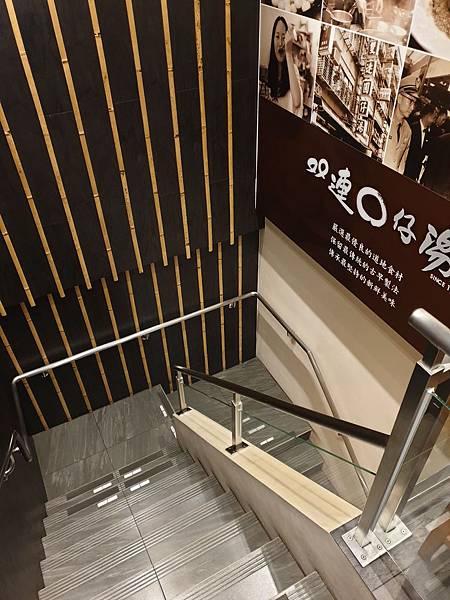 台北市雙連圓仔湯 (29).jpg