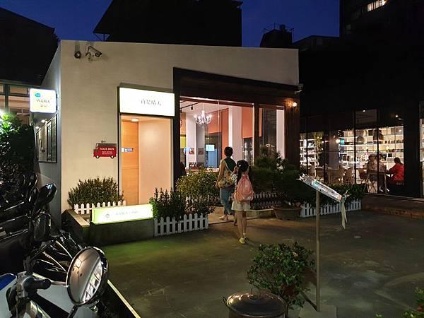 台北市一直是晴天 中山店 (3).jpg