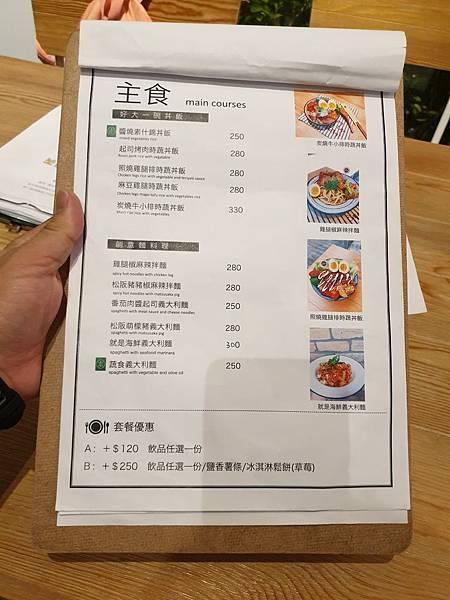 台北市一直是晴天 中山店 (10).jpg