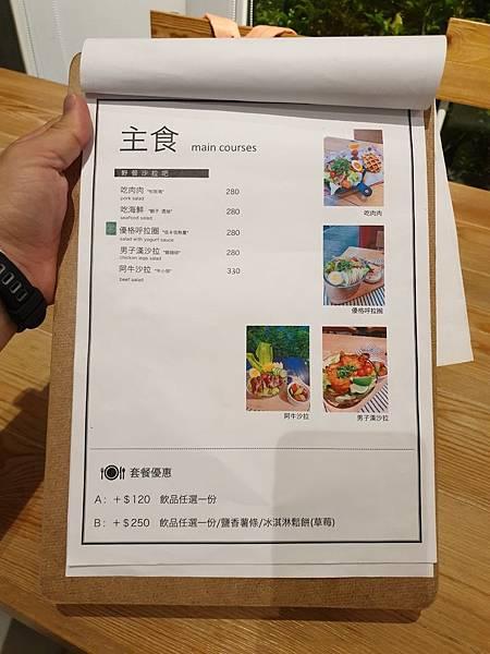 台北市一直是晴天 中山店 (11).jpg
