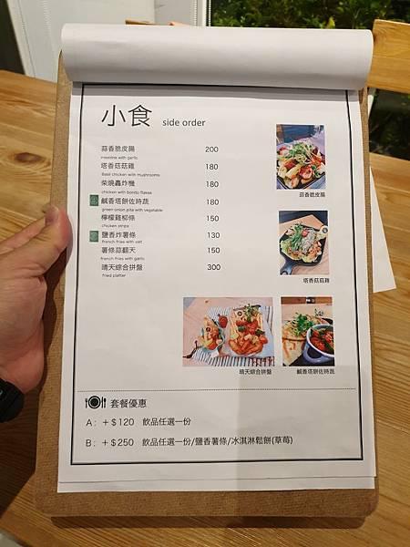 台北市一直是晴天 中山店 (12).jpg