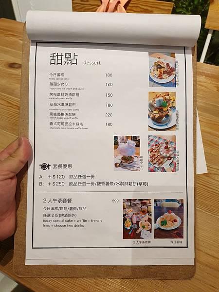 台北市一直是晴天 中山店 (13).jpg