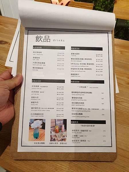 台北市一直是晴天 中山店 (14).jpg
