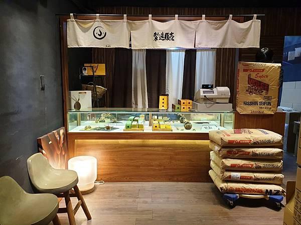台北市小黑菓長崎蛋糕台北本店 (2).jpg